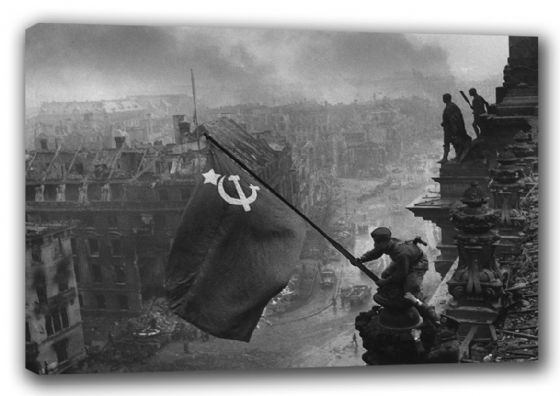 Soviet Union Soldiers Raising the Flag on the Reichstag. Berlin, Germany 1945, Historical Canvas. Sizes:  A3/A2/A1. (00330)